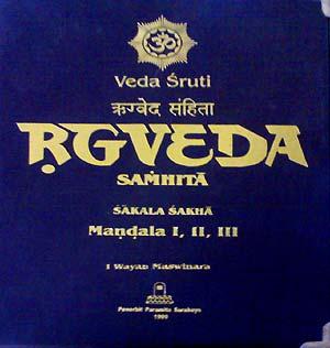 reg_veda_samhita